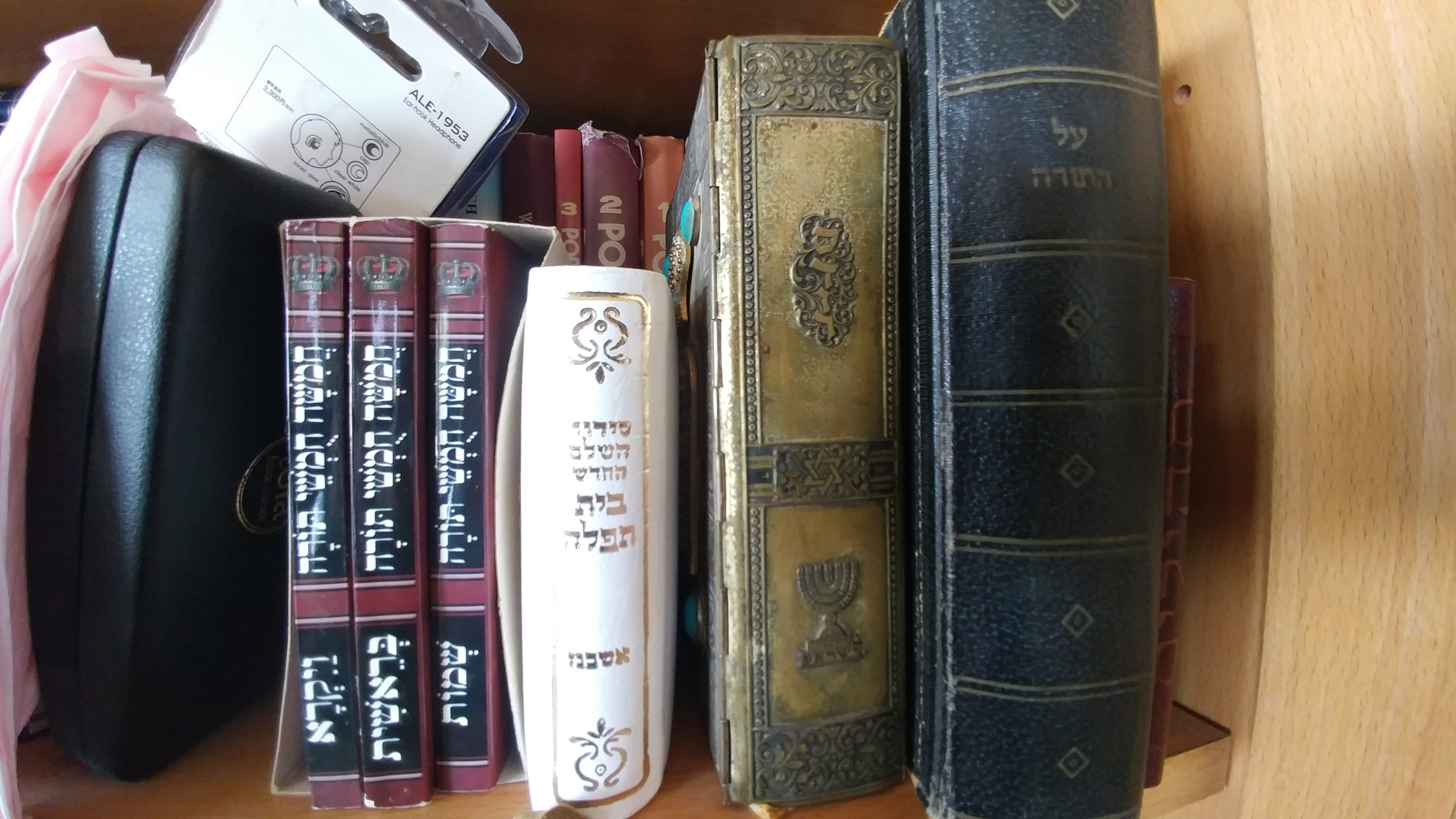 Which books are essential to have in an Orthodox Jew's