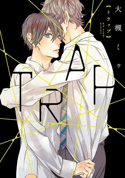 What Are Some Of The Best Yaoi Manga And Anime, Preferably