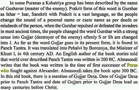 What is the caste of the Tanwar surname? - Quora