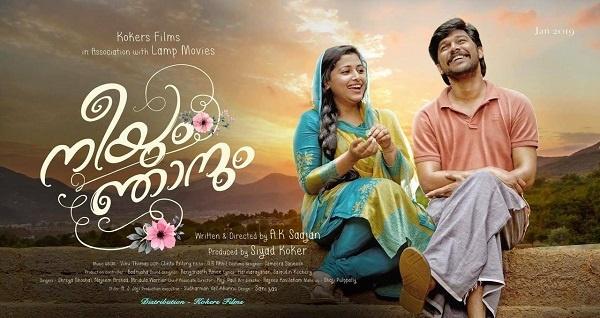 top 10 malayalam songs mp3 free download