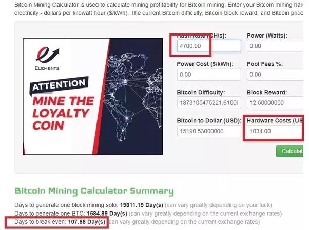 bitcoin reward calculator