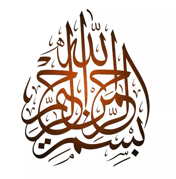 Most Readers Of Arabic Will Instantly Recognize The Bismallah Even If They Have Never Seen Particular Design Before