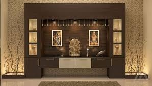 Pooja Stand Designs Images : What are pooja space interior ideas quora