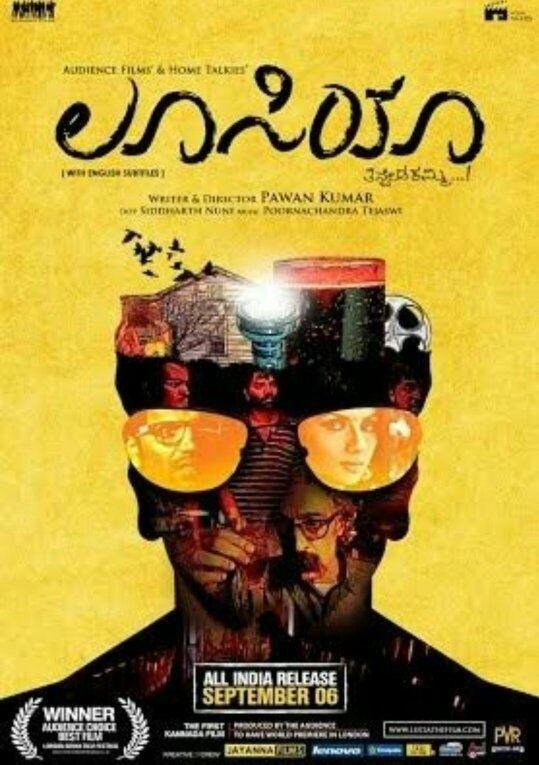 Download Film Censor Part 3 Full Movie