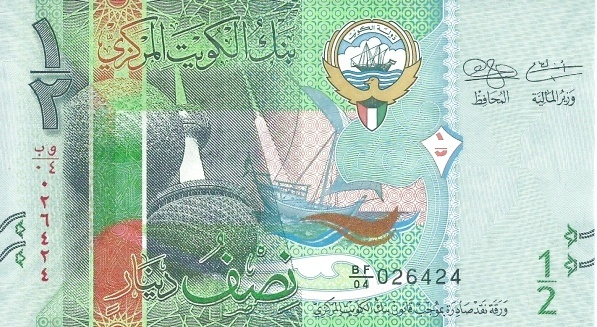 Kuwait Use Fractions In Its Banknotes