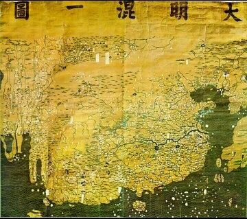 Are there any maps of the world from the ancient china period quora the earliest map of the world is believed to be the universal map of great ming from 1386 386 meters long and 475 meters wide though who painted it is gumiabroncs Gallery