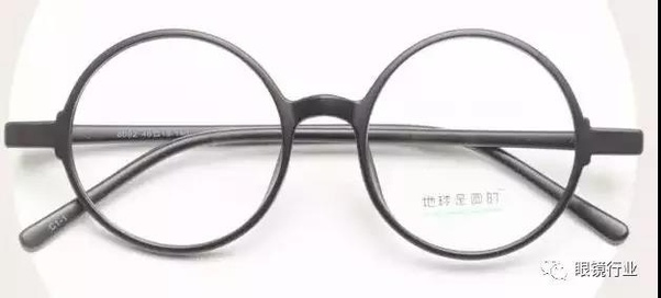 Why are eye glass frames are so expensive? - Quora
