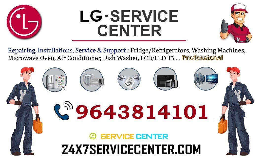 Where is the best LG service center in Delhi? - Quora