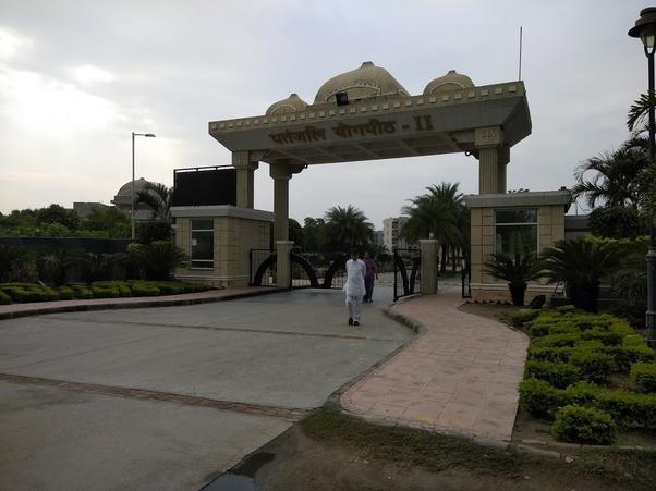 I want to visit patanjali yogpeeth run by Baba Ramdev  My intention