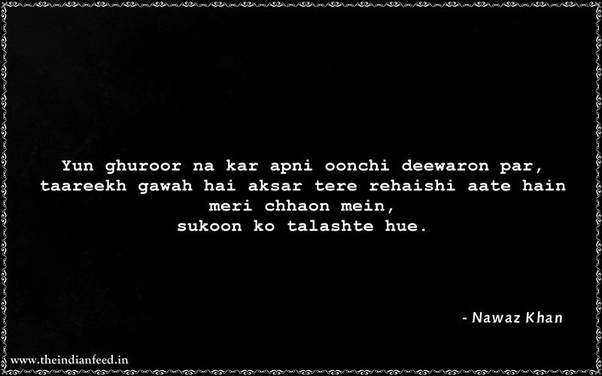 What Are The Best Poems Lines Quotes Sher Shayari You Have Ever
