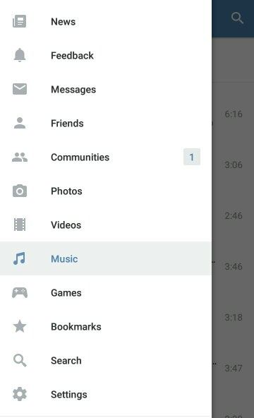 Is vk any different from facebook quora vk have their built in music player you can listen to music from around the world and you can also save it offline too mobile application malvernweather Choice Image