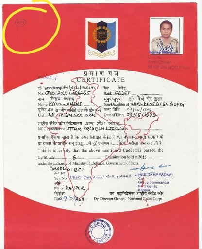 certificate ncc number check sometimes written side