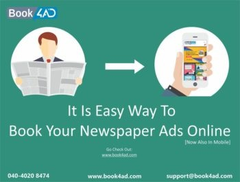 How to book a classified ad in the Ajit newspaper - Quora