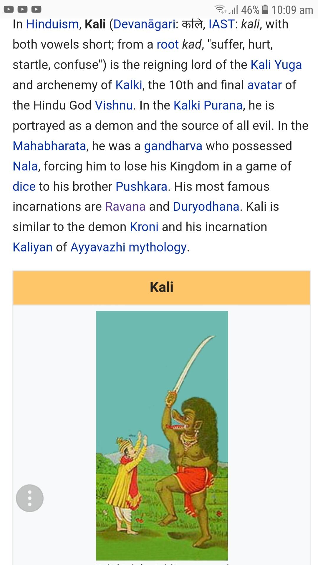 Kali yuga end date 2025 in tamil