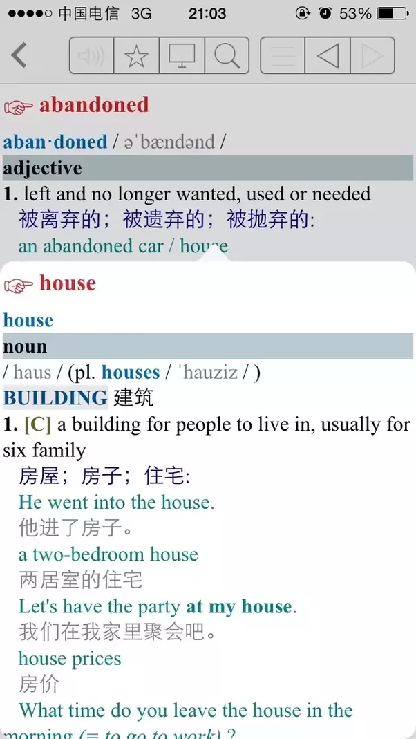 What are some good dictionary/thesaurus apps for Android ...