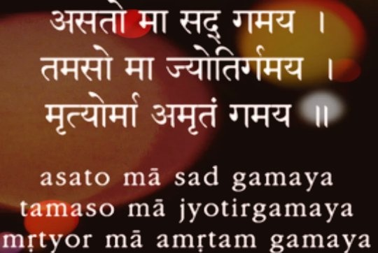 what would knowledge brings the light be in sanskrit quora