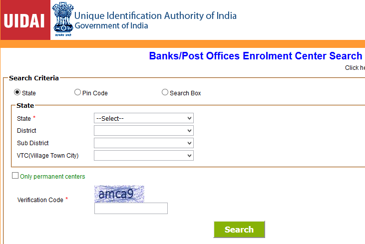 How to register my email ID and phone number in an Aadhar card - UID online  - Quora