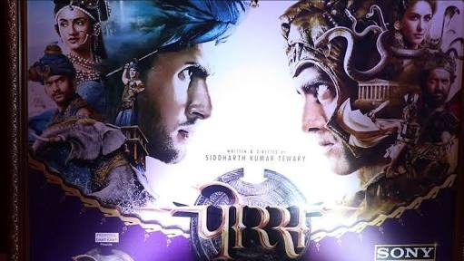 What is your review about the new Indian TV show Porus in Sony TV