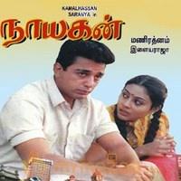 ilayaraja cut songs ringtone free download