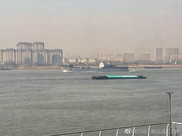 What are your opinions on PLA Navy's first-in-the-world