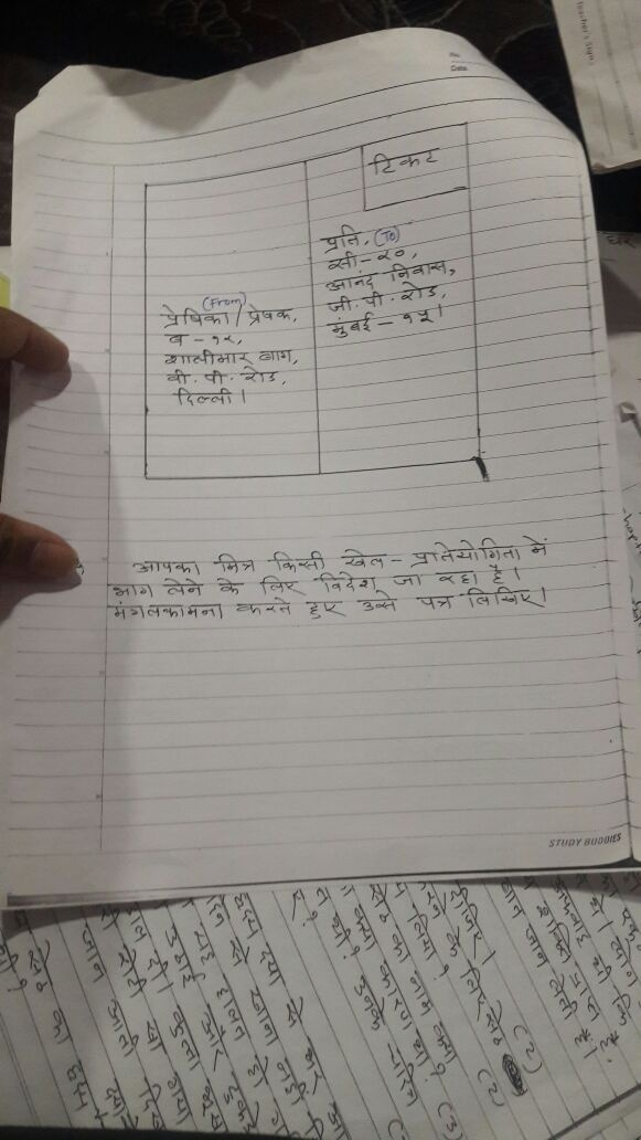 What Is The Hindi Formal Letter Format For Icse Quora