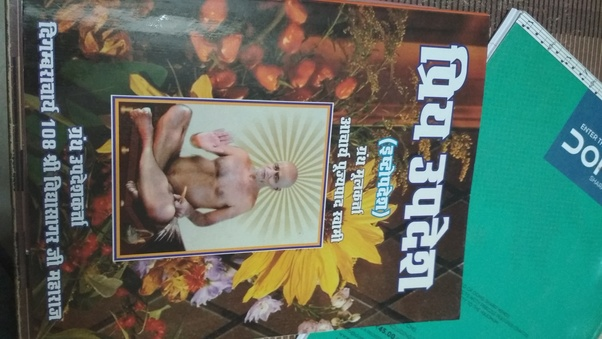 Which is the best book to get the full knowledge of Jain
