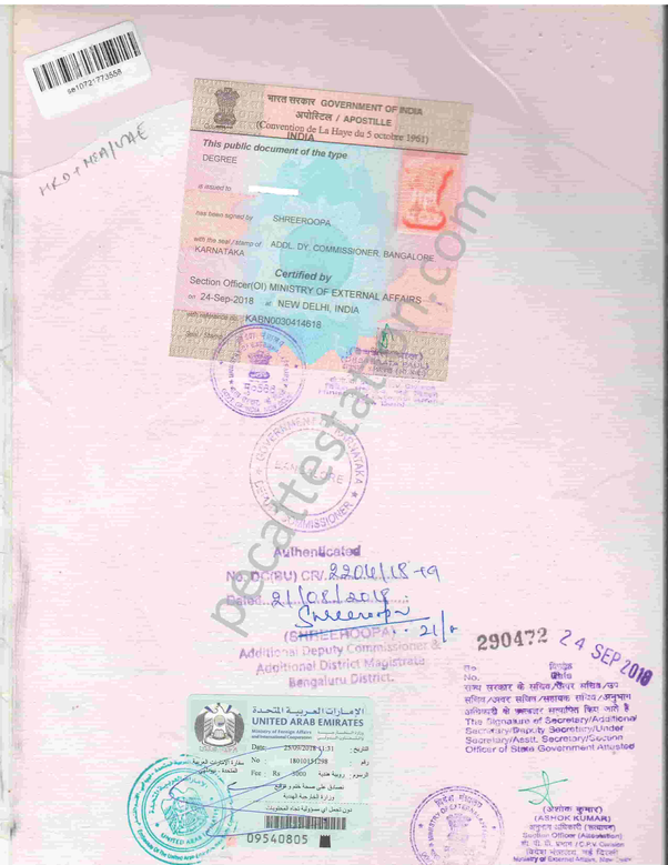 What is the advantage of attestation of degree certificate
