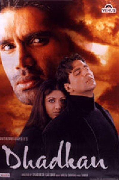 download movie dhadkan