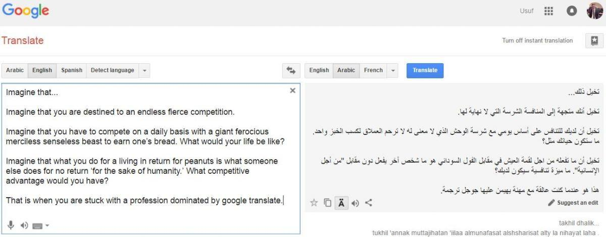 Can Google Translate be trusted as an accurate translator