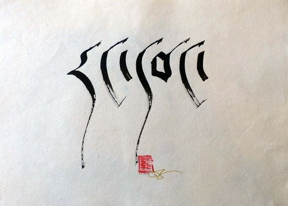 Sanskrit Moksha Is Thar Pa Tarpa Means Salvation Liberation In Buddhism This Specifically To Be Freed From Bondage The Sense Of
