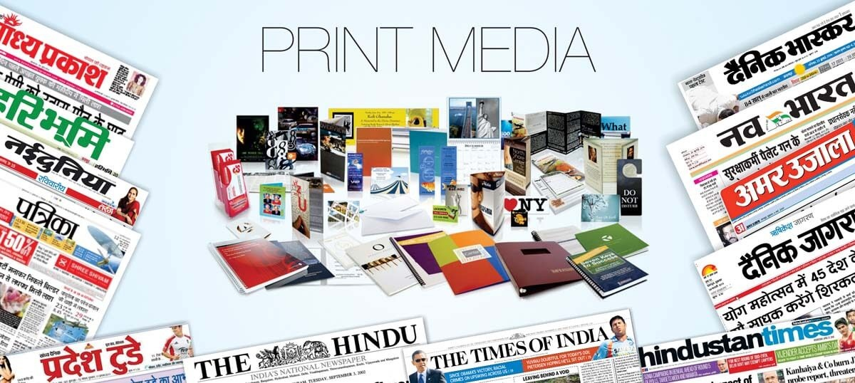 what is the meaning of print media
