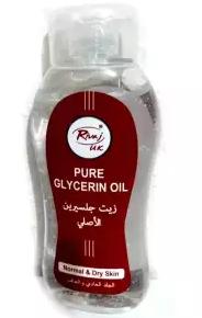 glycerin glycerol skillnad