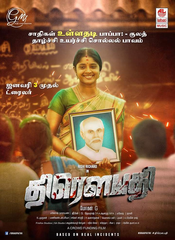 Image result for draupathi tamil movie