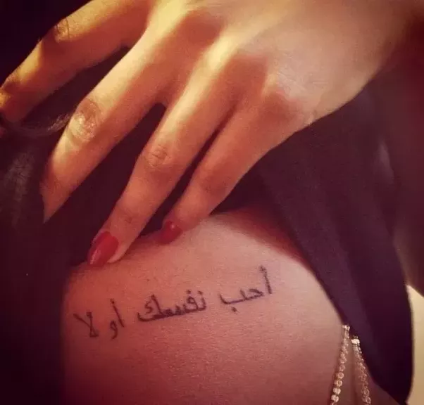 Love Yourself First Tattoo Arabic This Is My Fourth Tattoo Its