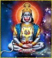 Lord Hanuman | Hanuman-The Monkey God | Hindu God-Hanuman ...