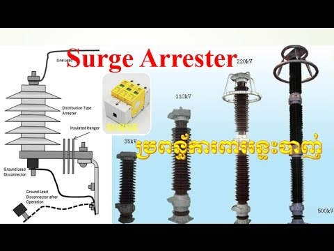 When a lightning surge (or switching surge which is very similar) travels along the power line to the arrester the current from the surge is erted ... & What is the difference between lightning arrester and surge arrester ...