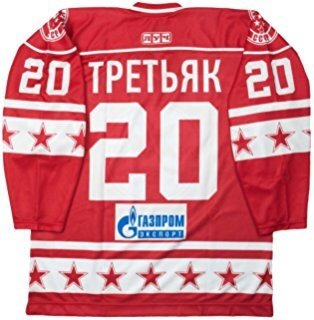6db7b1c7c3a 13 best iron on letter number images on pinterest hockey jersey lettering  kit  when they play in russia they use cyrillic. below is a picture of the  great