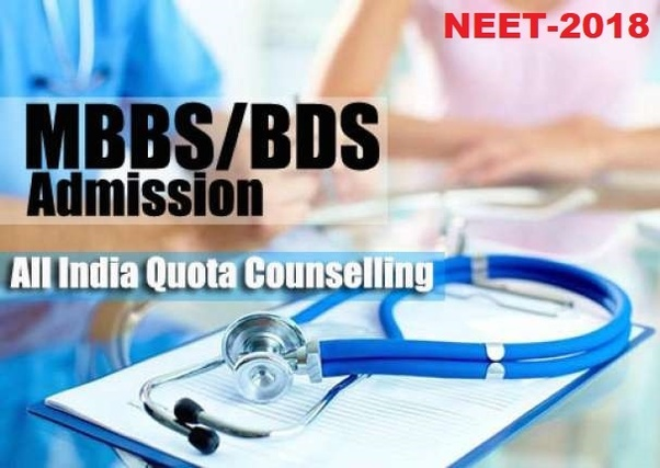 Is NEET exam necessary for BAMS and BHMS cources? - Quora