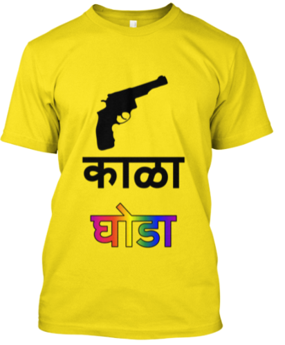 Where can i buy marathi t shirts online quora for Where can i buy shirts