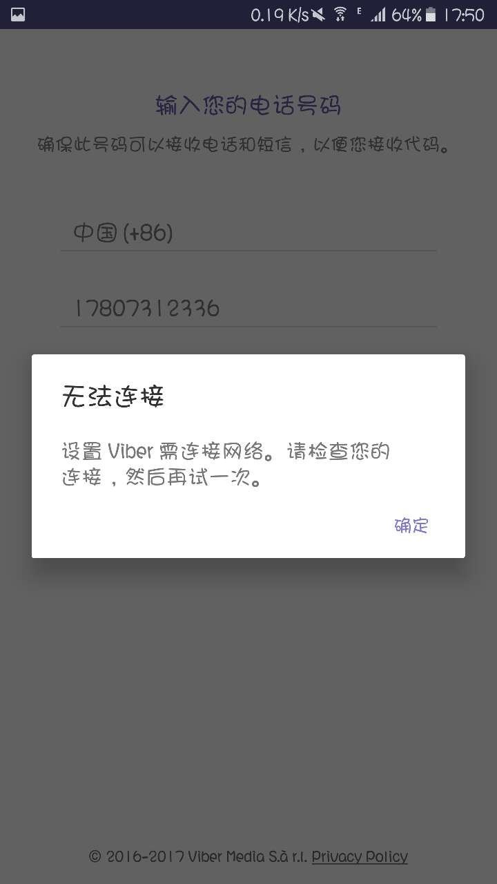 Is Viber blocked in China? - Quora