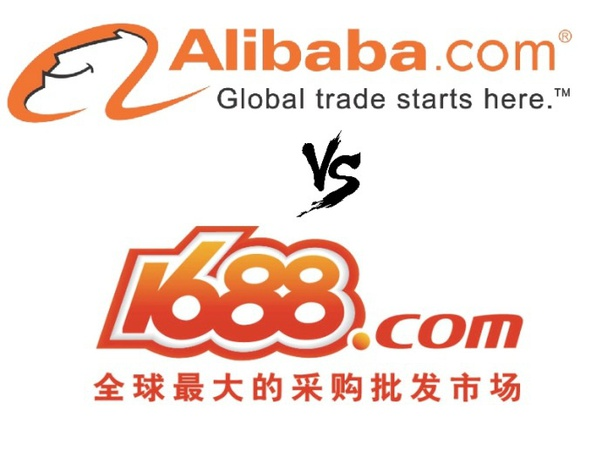 How is 1688.com related to Alibaba.com? - Quora