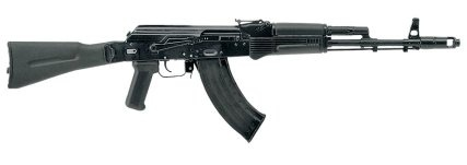 What military rifles are the Indian armed forces getting