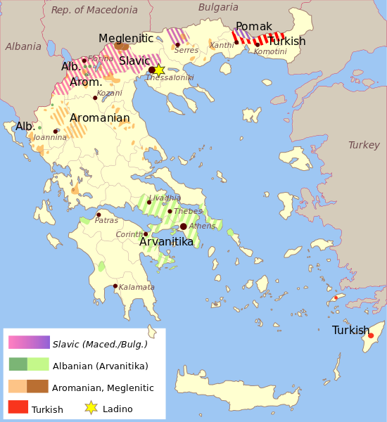 Why in Greece unlike Italy ethnic minorities arent recognized