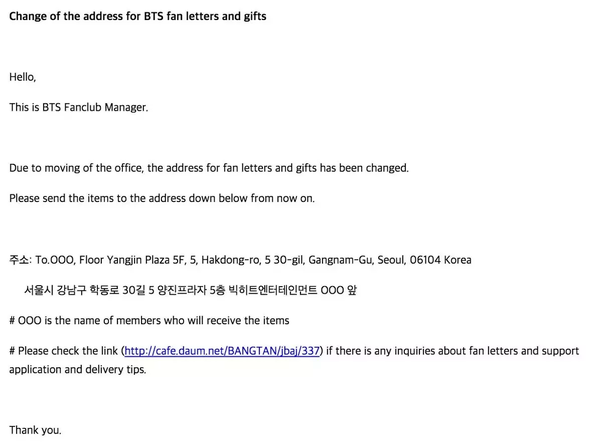 you can send fan mail to bts however you may never know if they can actually read it or not