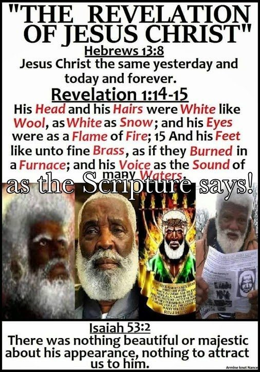 main qimg 8a6a6ed1f7550af67c33015c057f355c c what is the basis for claiming that 'jesus was black'? quora