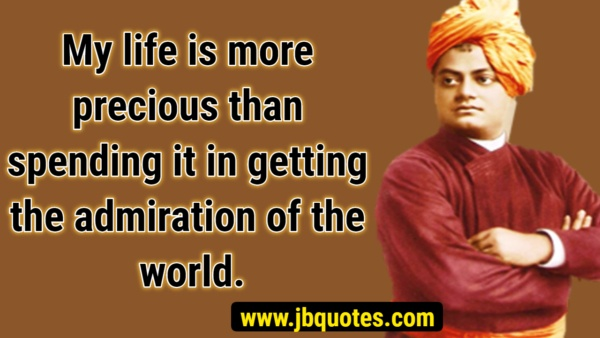 get here quotes on education by swami vivekananda allquotesideas