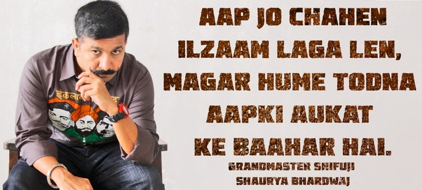 Is Shifuji Shaurya Bhardwaj a fake, fraud or a patriot? - Quora