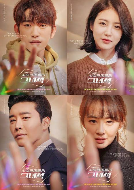 What Are The Best Korean Dramas Quora