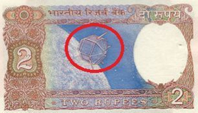 What is the significance of the images on the reverse side of Indian