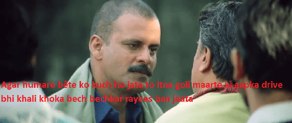 The Kaun Ho Sakta Hai Download